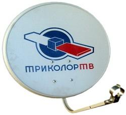 Спутниковая антенна Супрал СТВ-0.55-1.1 0.55 St АУМ 2