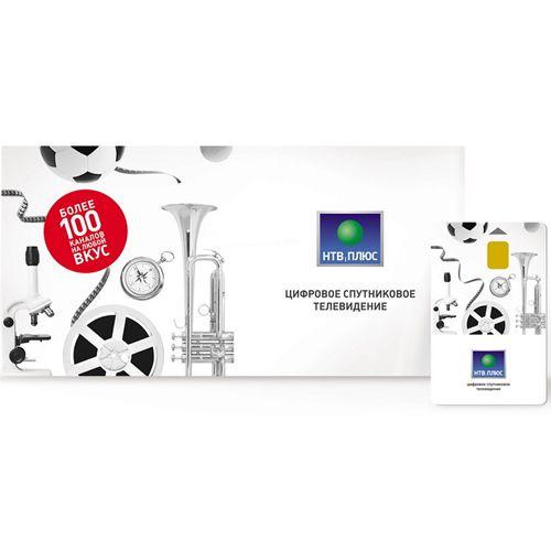 Абонентский комплект НТВ+ универсальный (mpe4) Номинал 600