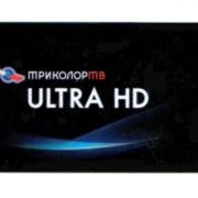 Карта оплаты Триколор ТВ пакет ULTRA HD