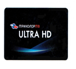 Карта оплаты Триколор ТВ пакет ULTRA HD 2