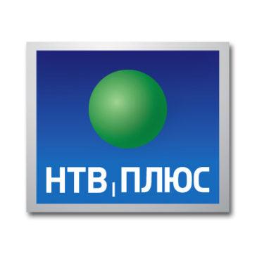 Телеканал «Твой Дом» для зрителей НТВ ПЛЮС