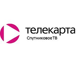 Ресиверы Телекарта