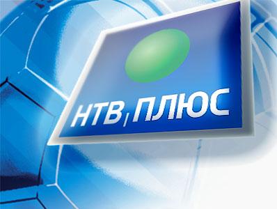 Компания «НТВ‑ПЛЮС» вышла на рынок спутникового интернета