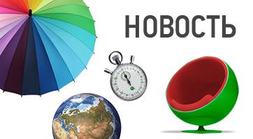 НТВ‑ПЛЮС запускает услугу «Онлайн ТВ» для спутниковых абонентов («Мультискрин»)