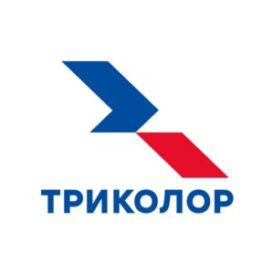 Ресиверы «Триколор ТВ» продажа